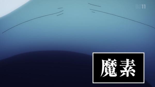 「転生したらスライムだった件」1話感想 (22)