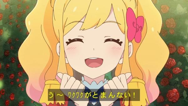 「アイカツスターズ!」第93話 (9)