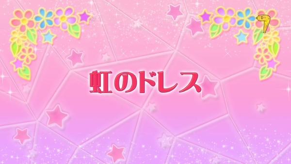 「アイカツスターズ!」第73話 (13)