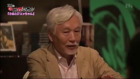 アイカツ! (70)