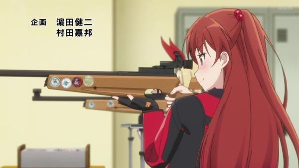 「ライフル・イズ・ビューティフル」1話感想 (4)