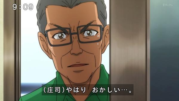 「ゲゲゲの鬼太郎」6期 65話感想 (23)