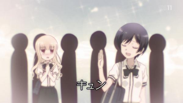 「ラーメン大好き小泉さん」5話 (35)