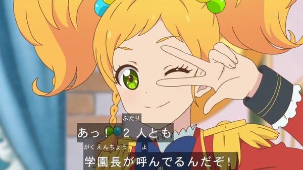 「アイカツスターズ!」第72話 (32)