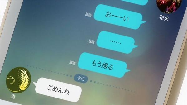 「クズの本懐」 (3)