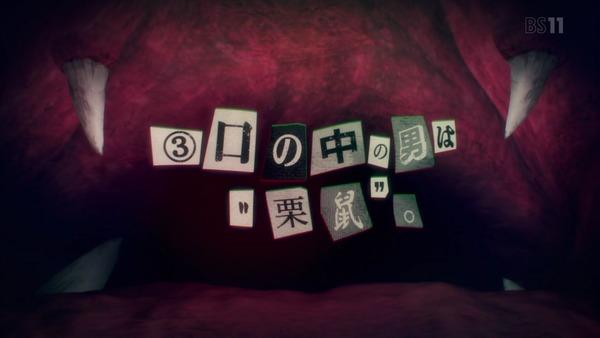 「ドロヘドロ」第5話感想 画像 (61)