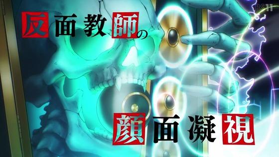 「ヒプノシスマイク」第1話感想 画像 (57)