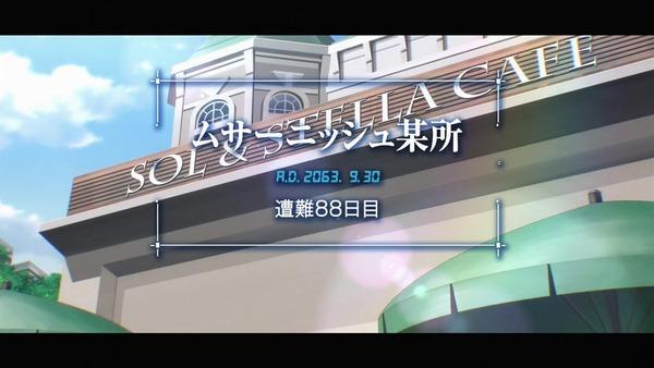 「彼方のアストラ」9話感想 (32)