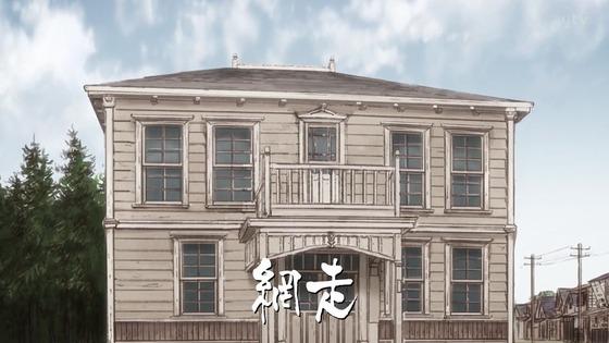 「ゴールデンカムイ」27話(3期 3話)感想  (21)