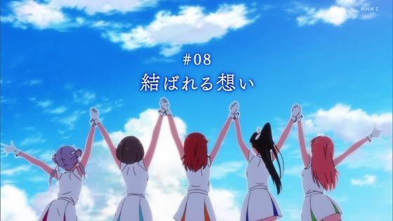 「ラブライブ!スーパースター!!」8話感想 (101)