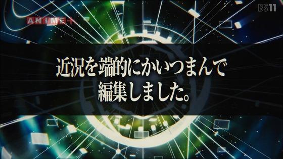 「転スラ日記」7話感想 (1)