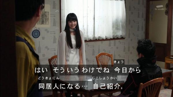 「仮面ライダージオウ」2話感想 (49)