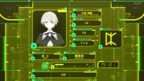 「アサルトリリィ BOUQUET」10話感想 画像 (104)