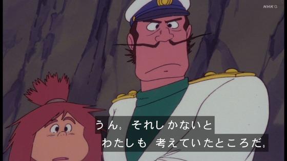 「未来少年コナン」第21話感想 画像  (10)