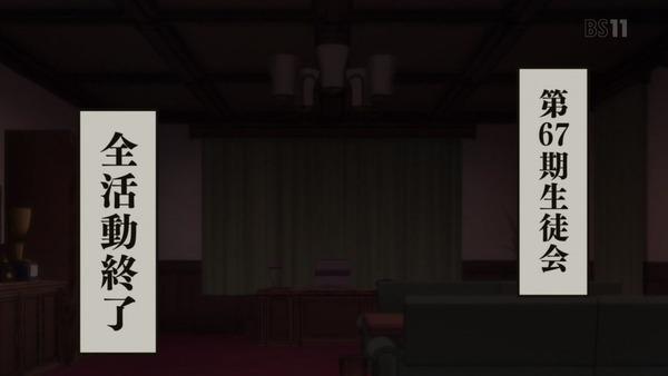 「かぐや様は告らせたい?」2期 第3話感想 画像  (76)