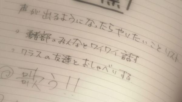 「結城友奈は勇者である」2期特別編「ひだまり」 (24)