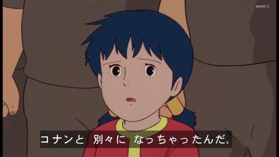 「未来少年コナン」第26話感想(実況まとめ)画像 (13)