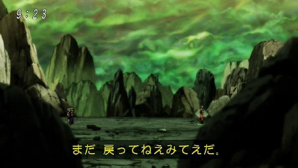 「ドラゴンボール超」113話 (38)