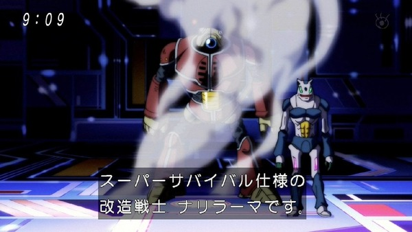「ドラゴンボール超」92話 (11)