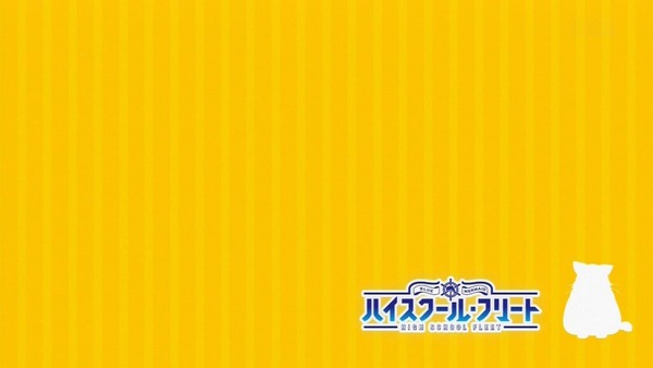 「ハイスクール・フリート(はいふり)」5話感想 (35)