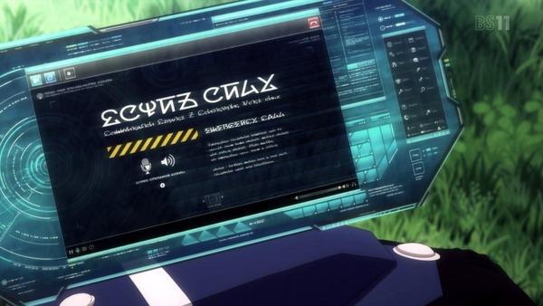 「PSO2」1話感想  (22)