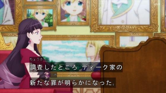 「はめふらX」2期 12話感想 (3)
