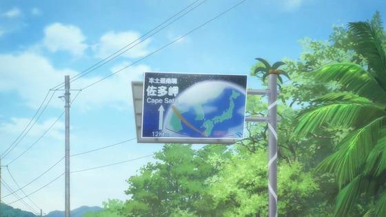 「スーパーカブ」12話 最終回感想 (141)