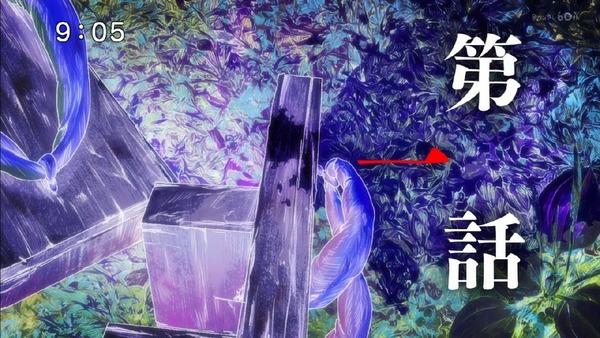 「ゲゲゲの鬼太郎」6期 1話 (4)