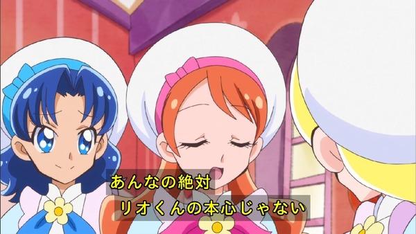 「キラキラ☆プリキュアアラモード」41話 (40)