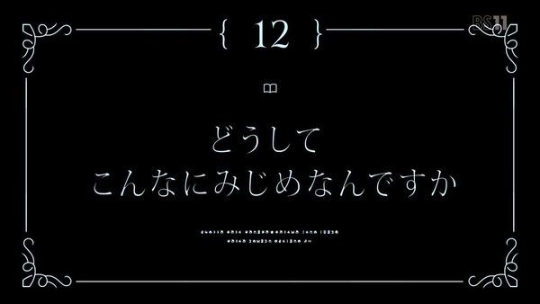 「マギアレコード」12話感想 画像 (70)