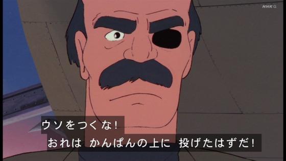 「未来少年コナン」第9話感想 (58)