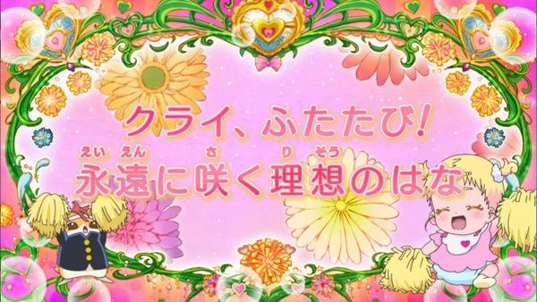 「HUGっと!プリキュア」46話感想 (12)