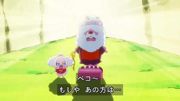 「キラキラ☆プリキュアアラモード」22話 (72)