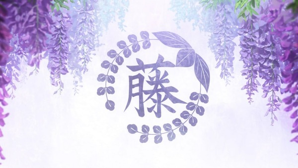 「鬼滅の刃」14話感想 (60)