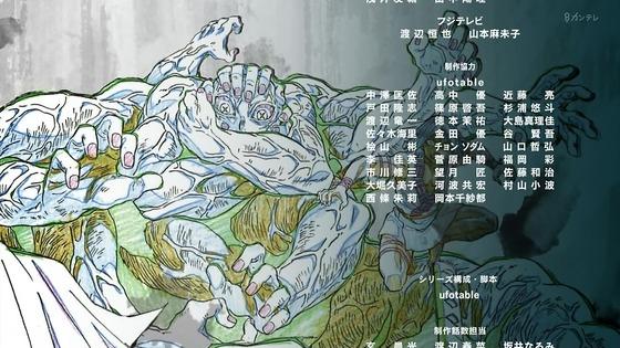 「鬼滅の刃」竈門炭治郎 立志編  第一夜 兄妹の絆 (30)