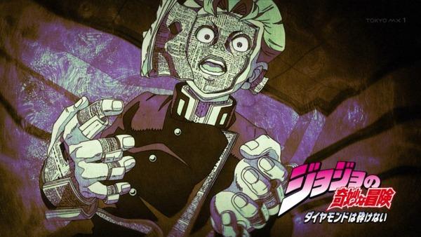 「ジョジョの奇妙な冒険」14話 (20)