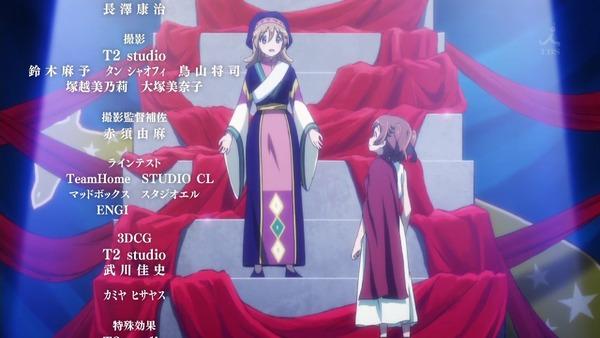 「少女☆歌劇 レヴュースタァライト」12話(最終回)感想 (100)