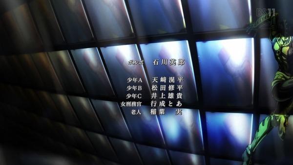 「ジョジョの奇妙な冒険 5部」3話感想