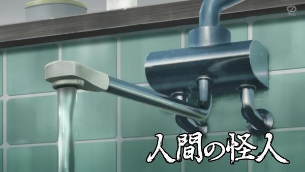 「ワンパンマン」14話(2期 2話)感想 (18)