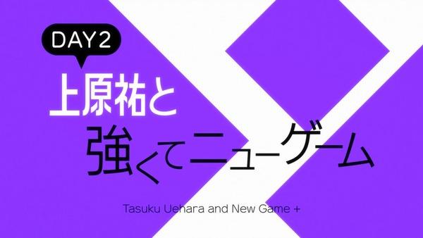 「ゲーマーズ!」2話 (17)