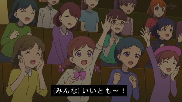 「アイカツオンパレード!」6話感想 (4)