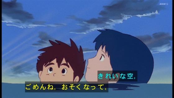 「未来少年コナン」第18話感想 画像 (137)