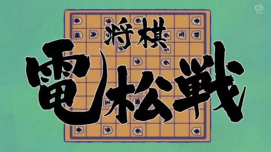「おそ松さん」第3期 第2話感想 画像  (40)