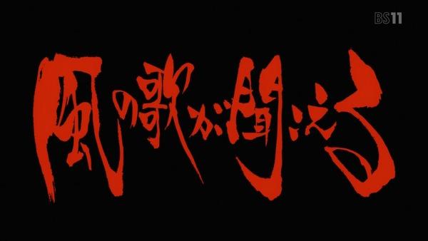 「地獄少女 宵伽」4期 5話 (3)