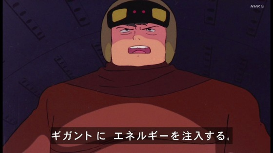 「未来少年コナン」第24話感想 画像 (14)