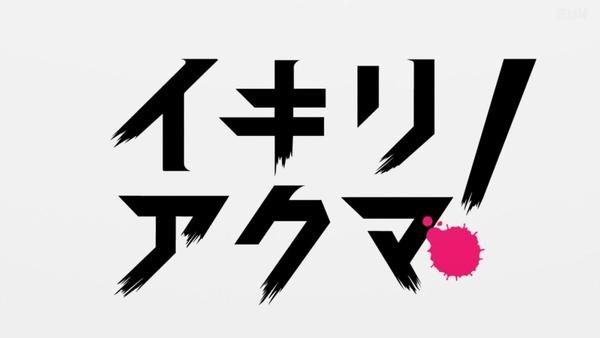 「邪神ちゃんドロップキック'」2期 第4話感想 画像 (5)