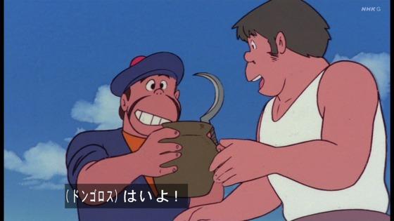 「未来少年コナン」第20話感想 画像 (48)