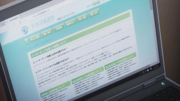 「バビロン」第4話感想 (93)