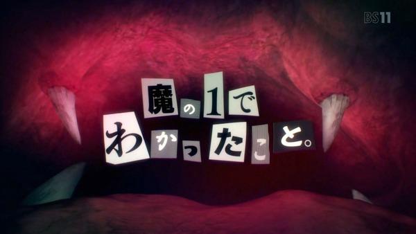 「ドロヘドロ」第1話感想 画像  (47)