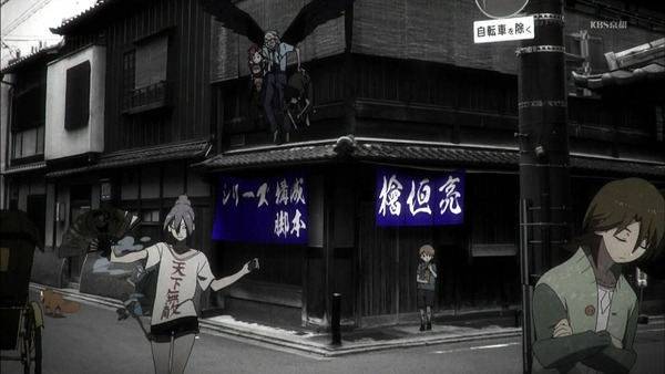 「有頂天家族2」2話 (12)